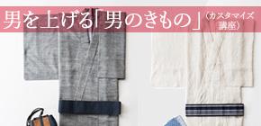 kimono_02_mini