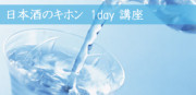 sake201407-eye