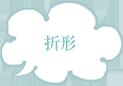 ニッポンの手習い 折形「贈る・包む・楽しむ 折形」1dayコース