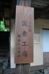 20100731_68