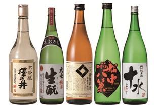 キホン利酒5種