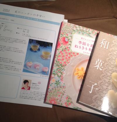 _鳥居先生本_ のコピー