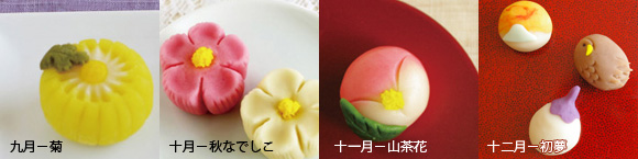 201608_wagashi_img
