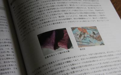 DPP_0001 のコピー