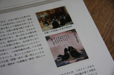 DPP_0008 のコピー